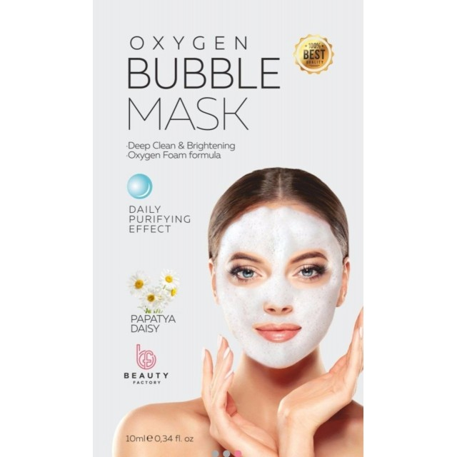 Oxygen Bubble Mask Papatya