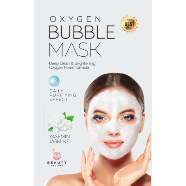 Oxygen Bubble Mask Yasemin
